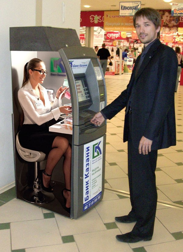 job-ads8.jpg