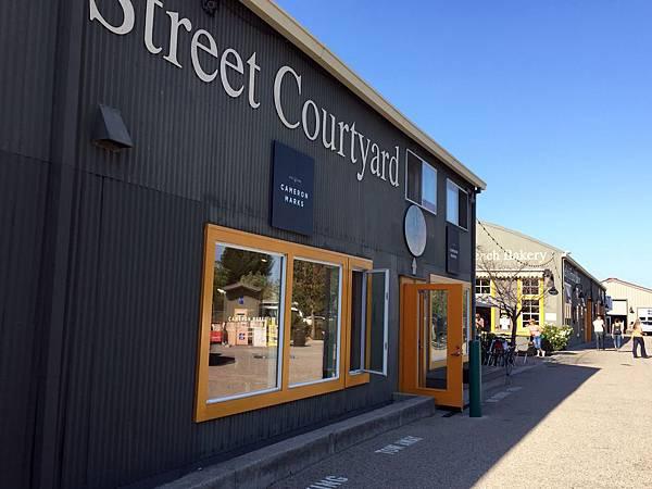 Swift Street Courtyard