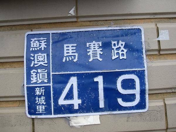 IMG_8306.JPG
