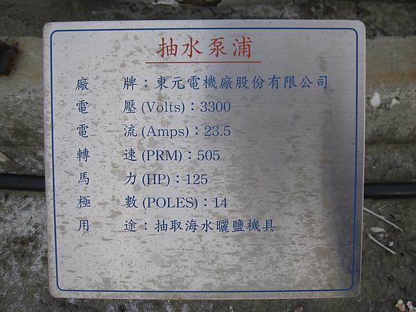 IMG_0844.JPG