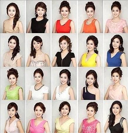 韓國小姐選拔! 驚見21位「複製人」