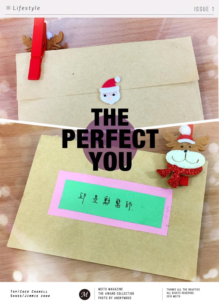 聖誕卡片1