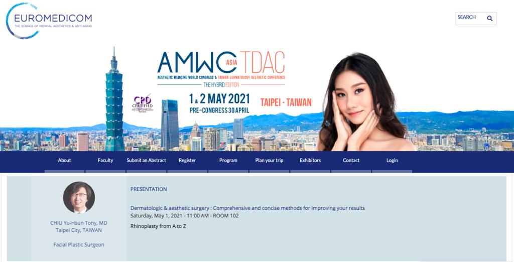 邱昱勳醫師受邀 AMWC ASIA發表鼻整形演講.png