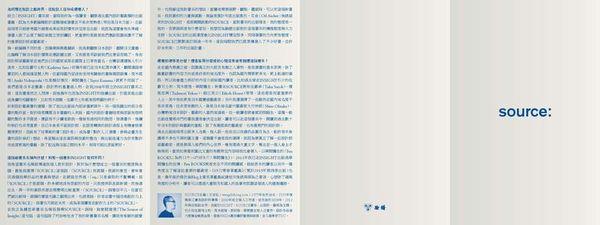 source書系dm-A面600