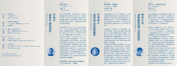 source書系dm-B面600