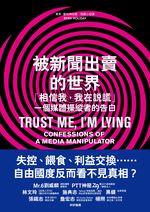 lying 300dpi+書腰