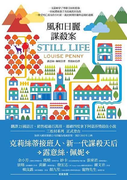 still life 300dpi+書腰