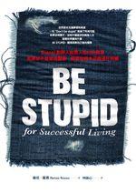 BE STUPID_