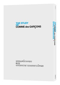 COMME des GARÇONS研究