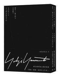 製衣_立體書封(含書腰)W200
