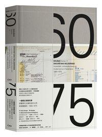 一個嚮往清晰的夢_3D書封+書腰X2_200