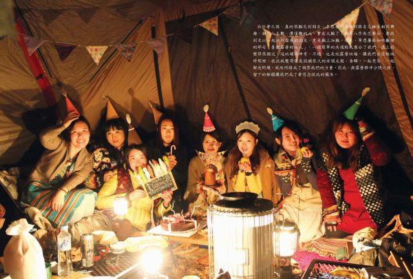Part02-2女子露營派對_頁面_6