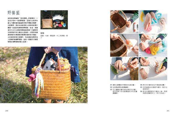 Part04女子露營派對_頁面_04
