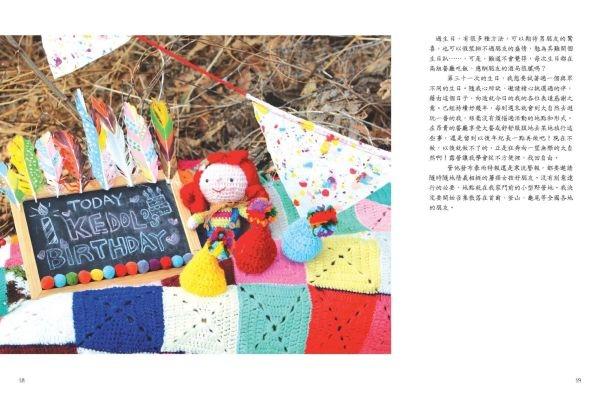 Part02-2女子露營派對_頁面_2