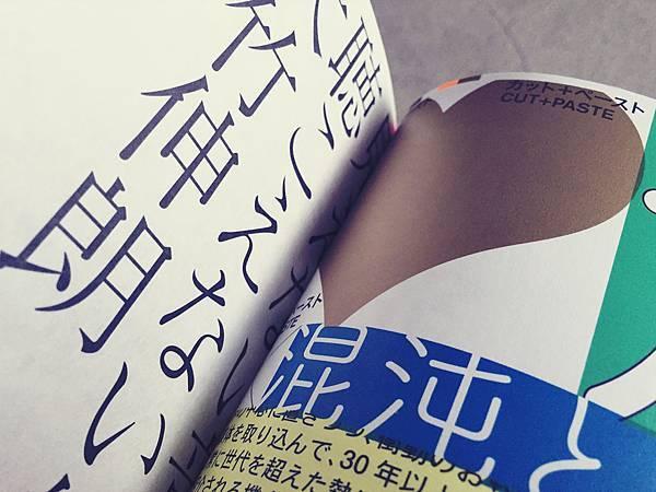 16_1600.jpg