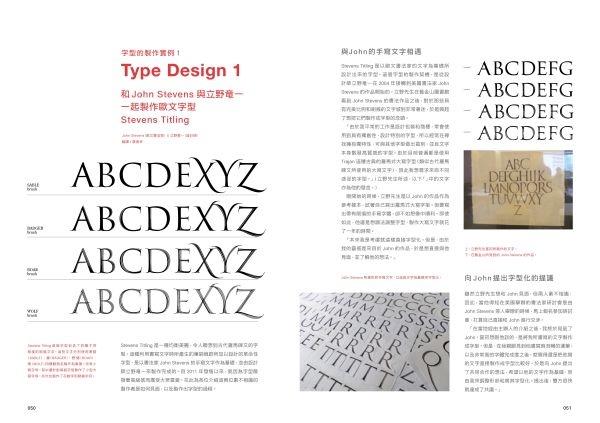 typographymag5.5校26