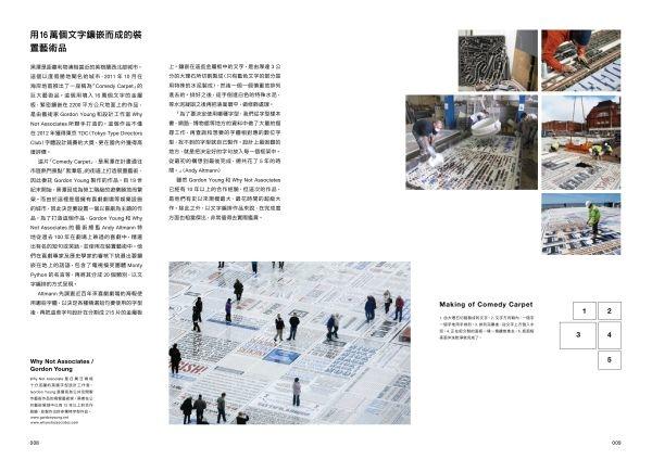 typographymag5.5校5