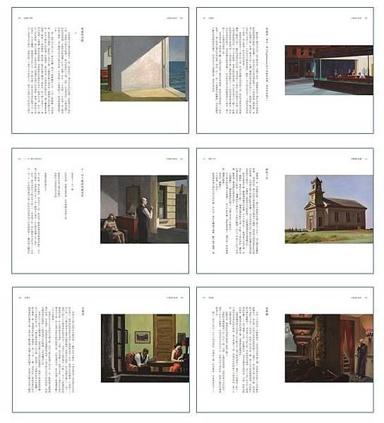 臉譜4月_光與暗的故事 故事頁面05-10