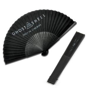 GITS Fan