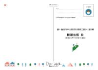 臉譜4月_親愛的世界_明信片(讀者版)反面