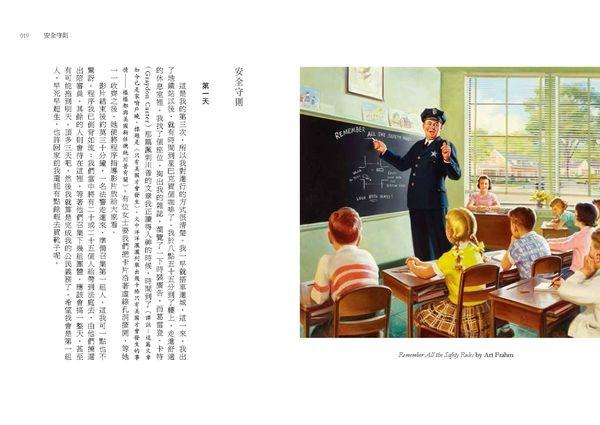 臉譜2018.06_形與色的故事_一校跨頁(0222)_頁面_009