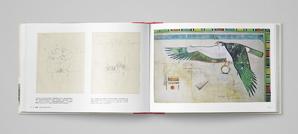 sketchbook_spread_mockup_84-85