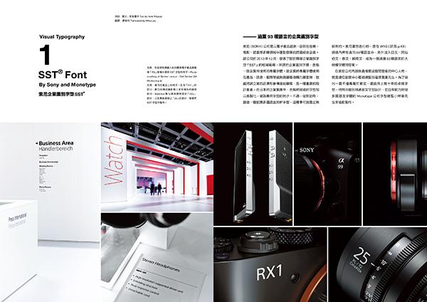 Typography05_TK_1