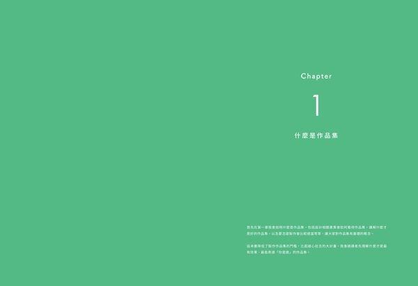 0419_內頁 (2)5