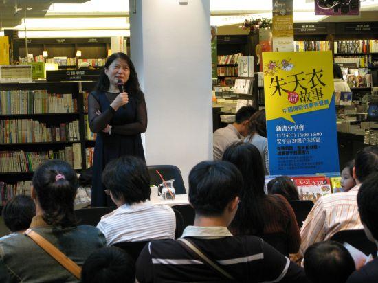 朱天衣 安平店演講462