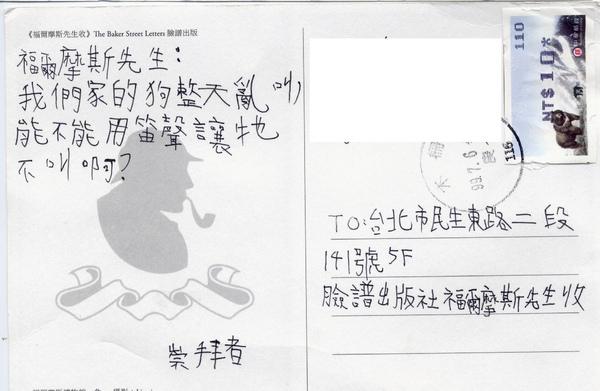 明信片K9.JPG