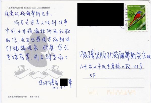 明信片H7.JPG