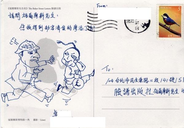 明信片A1.JPG