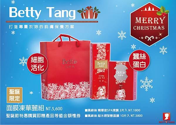 聖誕節廣告-02.jpg