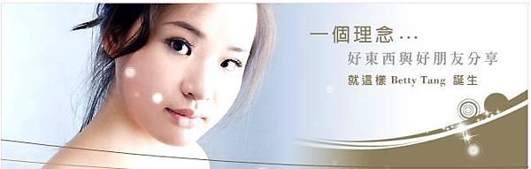 1007品牌_品牌轉型故事(一)