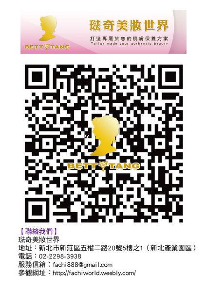1447386275-2258791441_n