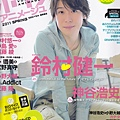 VOICE ANIMAGE 2011 SPRING (1).jpg