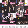 VOICE ANIMAGE 2011 SPRING (26).jpg