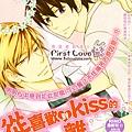 【RINO】從喜歡到KISS的距離.jpg
