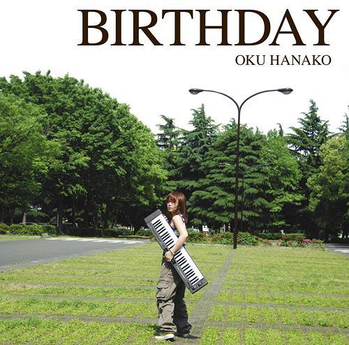 奧華子/Birthday.
