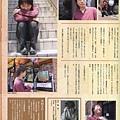 小關 (9).jpg