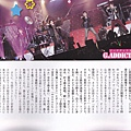VOICE ANIMAGE 2011 SPRING (22).jpg