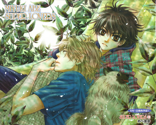 [阿部美幸] Super Lovers+.jpg