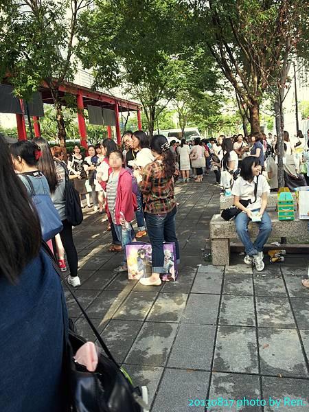 20130817_鈴村台北見面會
