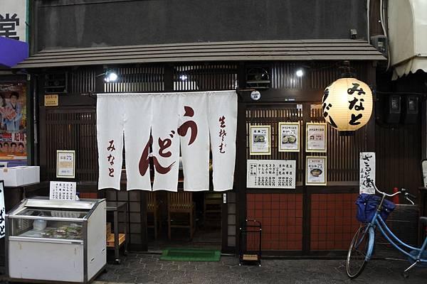 日本DAY1 (9).JPG