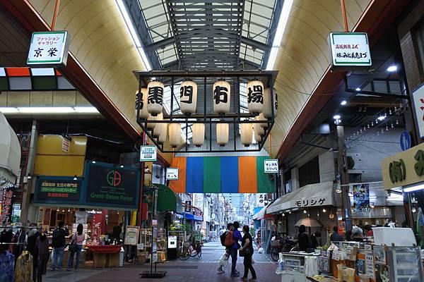 日本DAY1 (10).JPG