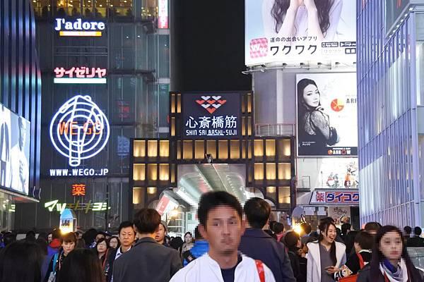 日本DAY1 (14).JPG