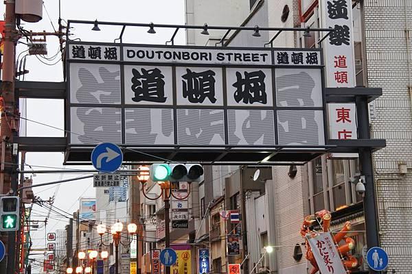 日本DAY1 (13).JPG