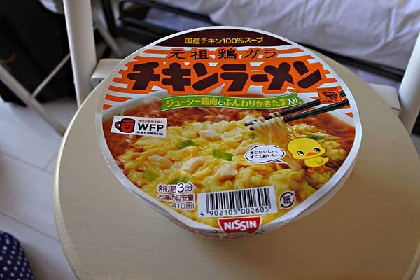 日本DAY2 (1).JPG