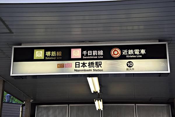 日本DAY2 (4).JPG