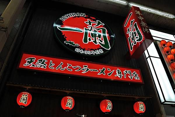 日本DAY2 (34).JPG